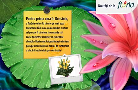 Premieră: acum primești pe email poza florilor comandate